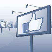 Фейсбук реклами от нулата